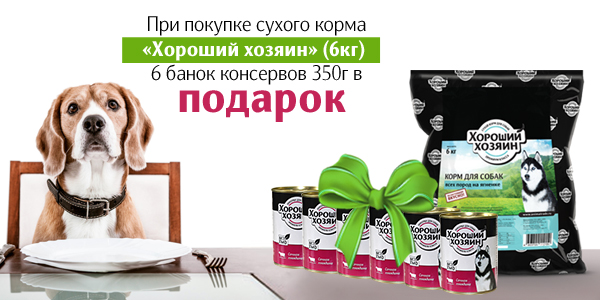 Fitmin Cat Solution Weight Control 2кг
