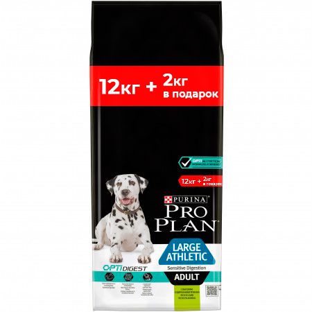 PRO PLAN ATHLETIC LARGE BREED